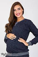 Свитшот для беременных и кормящих Elfi ЮЛА МАМА (тёмно-синий меланж, размер M), фото 1
