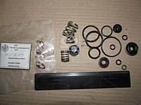 Ремкомплект регулятора давления -10/-20 (Производство ПААЗ) 11.3512109