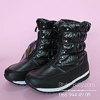 Теплые дутики на девочку, подростковая зимняя обувь, черные сапожки тм Tomm р.31,32,37