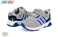 Весенняя коллекция детских кроссовок. Детская спортивная обувь бренда Jong Golf для мальчиков (рр. с 21 по 26)