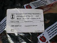 Рем комплект подвески глушителя ВАЗ 2108 №21Р (Производство БРТ) Ремкомплект 21Р