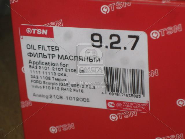 Фильтр масляный ВАЗ 2108-09 увеличенный ресурс 9.2.7 (производство Цитрон) (арт. 2108-1012005), AAHZX