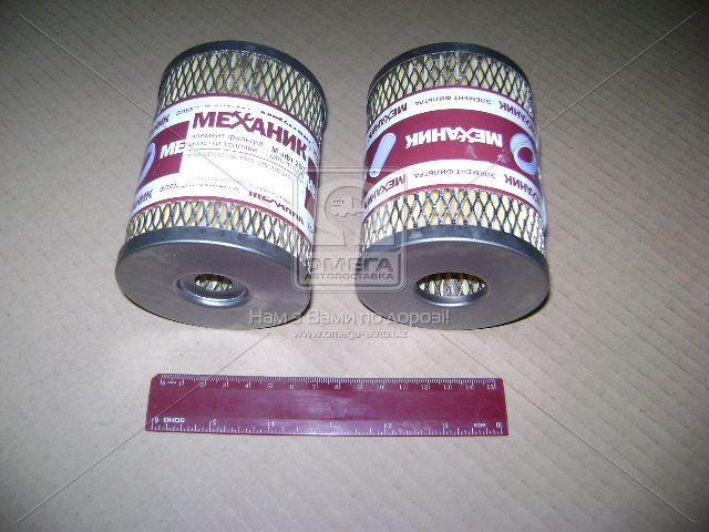 Элемент фильтра топливного тонкой очистки ЯМЗ металлический (Цитрон) (арт. 201-1117040)