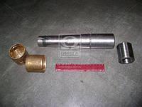 Шкворень кулака поворотного в сборе со втулками (арт. 200-3001018), AEHZX