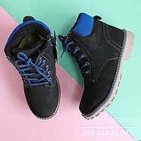 Зимние синие ботинки на девочку р.35,36