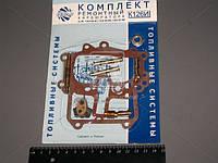 Рем комплект карбюратора К-126И (13 наимен.) Газ-52 (Производство ПЕКАР) К-126И-1107980