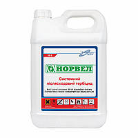 Гербицид Норвел  ( Тарга Супер ) ( канистры 10л ) хізалофоп-п-етил  50 г/л
