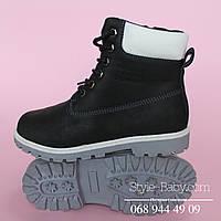 Черные зимние ботинки для мальчика тм JG р.34
