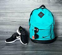 Рюкзак,сумка,портфель Nike. Разные цвета!!! бирюзовый