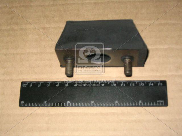 Подушка опоры двигателя ГАЗ 2410 передняя (узкая) (производство ЯзРТИ) (арт. 20-1001020-А), AAHZX
