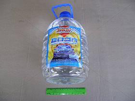 Вода дистиллированная 5л (арт. Вода)