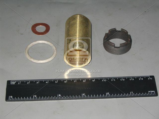 Ремкомплект стакана форсунки (4 наименования) (арт. 236-1003100), ABHZX
