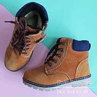 Зимние ботинки на девочку подростковая обувь р.32
