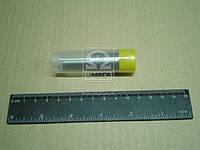 Распылитель ЗИЛ 645 (Производство АЗПИ, г.Барнаул) 645.1112110