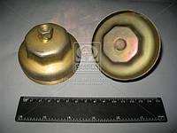 Колпак ступицы колеса переднего ГАЗ 3307 (Производство ГАЗ) 3307-3103063-10
