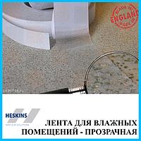 Виниловая антискользящая лента Aqua-Safe 25 мм  для влажных помещений самоклеющаяся, Прозрачная