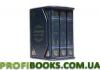 Мысли великих о самом главном 3 книги (robbat blu)