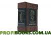 Большая книга восточной мудрости (Marone azzuro)