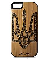 Деревянный чехол на Iphone 7/7s  с лазерной гравировкой Герб Украины