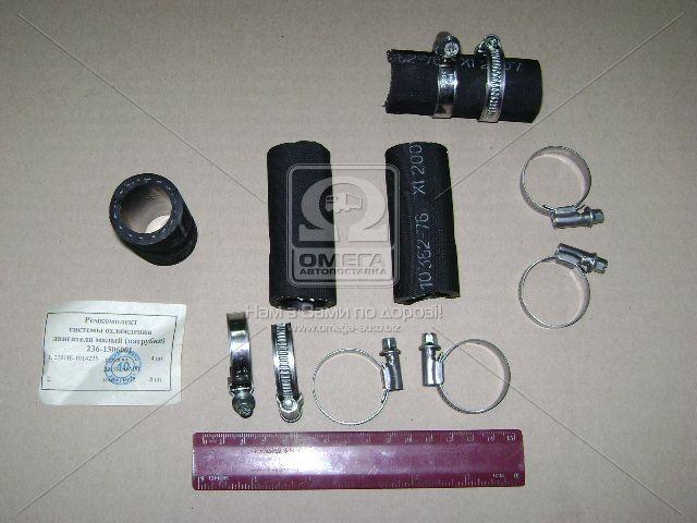 Патрубок радиатора ЯМЗ 236 (малый) с хомутом (арт. 236-1306001), AAHZX