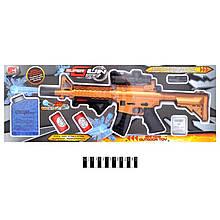 Автомат с водяными пулями Super Gun