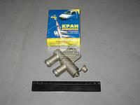Кран отопителя ГАЗ 3307, 3302 (силуминовый)(в упаковке) до 2003 г. (Производство Россия) 3307-8120020-С
