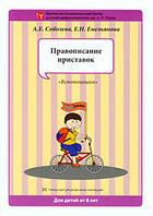 Карты для обучения русскому языку