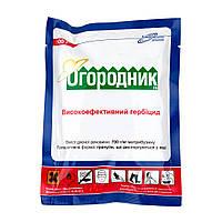 Гербицид Огородник (аналог Зенкор ) 100гр
