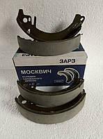 Тормозные колодки задние Москвич 412 и 2140