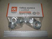 Гайка колеса ГАЗ 3302 с шайбой  (арт. 3302-3101034)