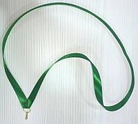 Лента для медали цветная 15мм.