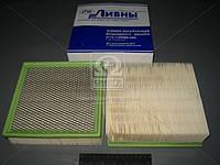 Элемент фильтра воздушного ВАЗ 2108-10, 2112 (инжектор) (производство г.Ливны) (арт. 2112-1109080-04А), AAHZX