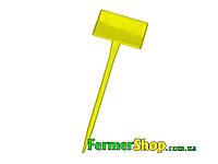 Маркер для рассады 200 мм (жёлтый)