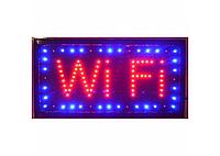 Вывеска светодиодная для общественного места Wi-Fi 50см*25см L-001, 1,5 м шнур, управление скрыто внутри, 220V