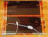 Теплый коврик ИК, электрический с регулятором температуры. 50х50см.