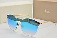 Солнцезащитные очки DIOR 20032 голубые