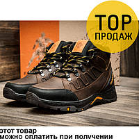 Мужские зимние ботинки Columbia TRACK, на меху, коричневые / ботинки мужские Колумбия ТРЕК, стильные