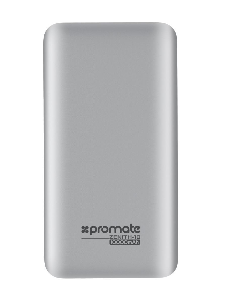 Аккумулятор Promate Zenith-10  Silver