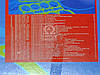 Ремкомплект двигателя (полный,прокладки) СМД 60 (производство Украина) (арт. Р/к СМД-60), ADHZX