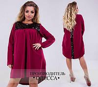 Платье туника с удлиненной спинкой трикотаж+ дорогая паетка Размеры: 44-48 и 48-52