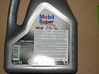 Масло моторное MOBIL SUPER 3000 5W-40 API SN/SM (Канистра 4л) 5W-40 SN/SM, AEHZX