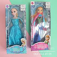 Кукла Frozen в коробке 32*13*5см