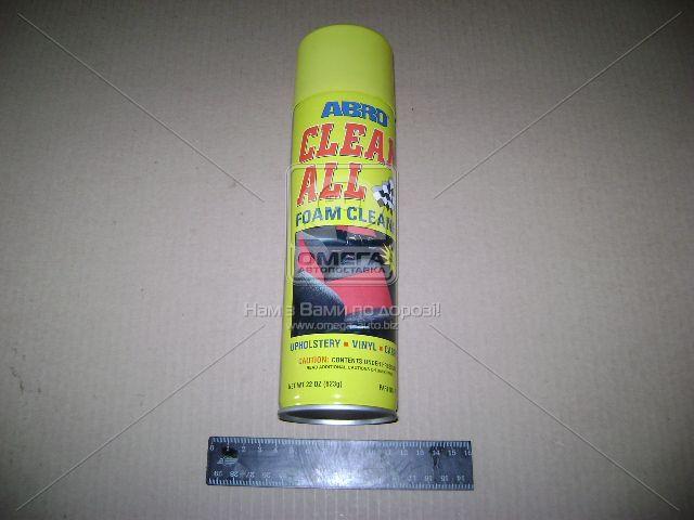 Очиститель салона пенный 623гр ABRO (арт. FC-577), rqz1