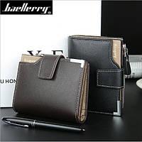 Мужской портмоне кошелек Baellerry Mini
