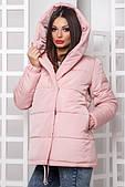 Теплая женская молодежная куртка  (5 цветов)