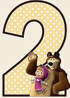 Цифра Маша и медведь