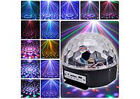 Светодиодный Шар, LED Magic Ball Light
