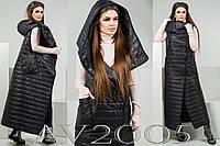 Женская  молодежная жилетка-одеяло. 2 цвета!