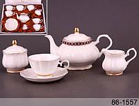 Lefard чайный набор 15 предметов