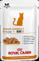 SENIOR CONSULT STAGE 1 Pouches Влажный лечебный корм для котов старше 7 лет